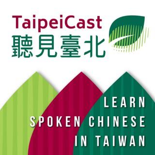 TaipeiCast