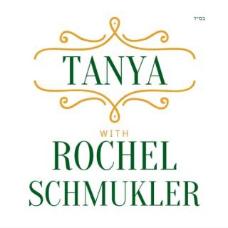 Tanya with Rochel Schmukler