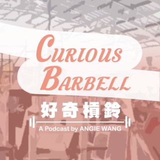 Curious Barbell ????-????????