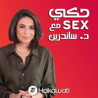 Sex Talk | ??? ???