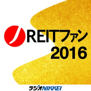 J-REIT???2018