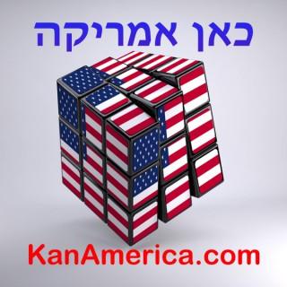 KanAmerica