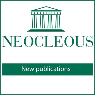 Latest Publications - Andreas Neocleous & Co LLC