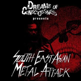 Dreams of Consciousness