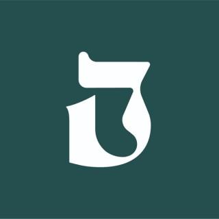 Daf Yomi: Babble on Talmud