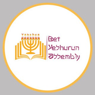 Bet Yeshurun Assembly's Podcast