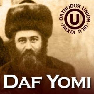 Daf Yomi with Rabbi Elefant - Cycle 14
