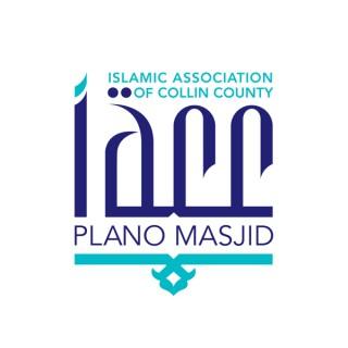 IACC Plano Masjid