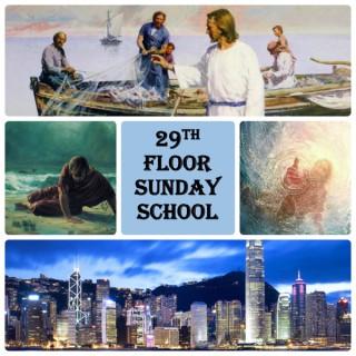29th Floor Sunday School