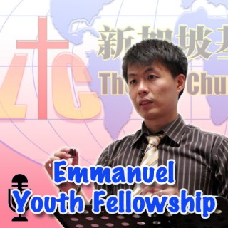 [The Blessed RUN] English Youth Fellowship (Audio)
