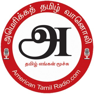American Tamil Radio's podcast