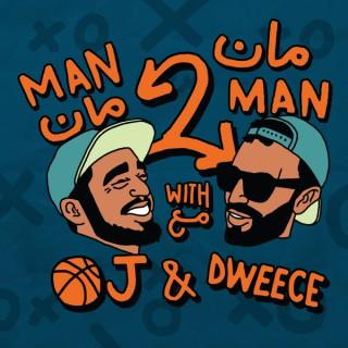 Man 2 Man | ??? 2 ???