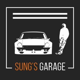 Sung's Garage
