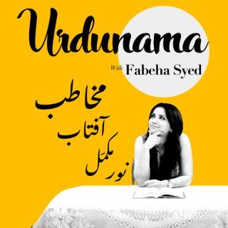 Urdunama