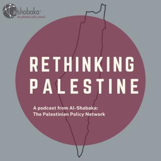 Rethinking Palestine