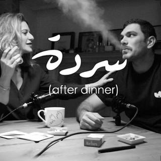 Sarde After Dinner Podcast