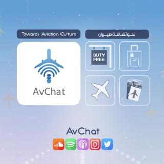 AvChat - Aviation Podcast