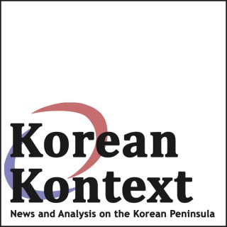 Korean Kontext