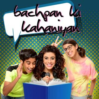 Bachpan Ki Kahaniyan