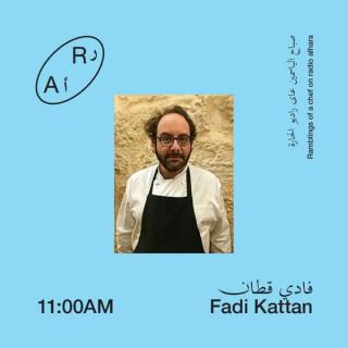 Sabah Al Yasmine - Ramblings of a Chef
