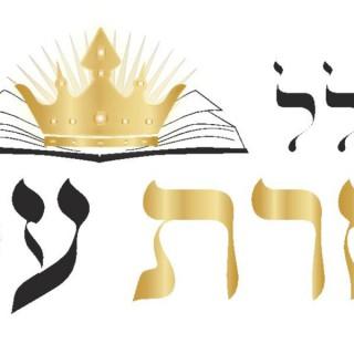 Hashkafa of the Moadim