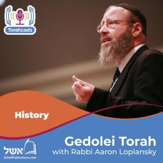 Gedolei Torah