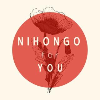 Nihongo for You