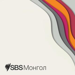 SBS Mongolian - SBS ?????? ??????
