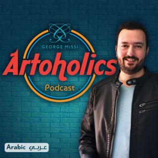 Artoholics