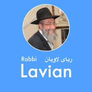 Rabbi Lavian