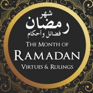 Ramadan Virtues and Rulings (1441)