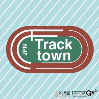 Track Town JPN