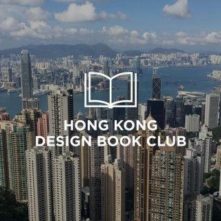 Hong Kong Design Book Club