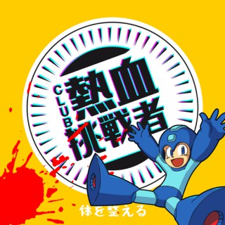 Twenty Double X: A Game-by-Game Podcast for the Mega Man Series