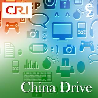 China Drive