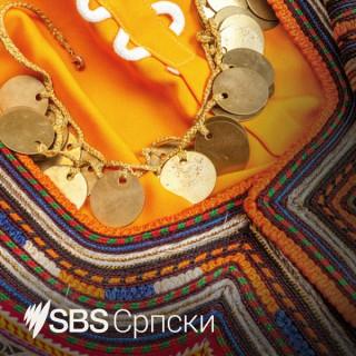 SBS Serbian - ??? ?? ???????