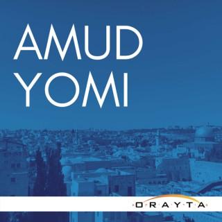 Yeshivat Orayta Amud Yomi