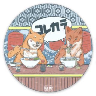 KoreKara Podcast: An Inside Look Into Japan