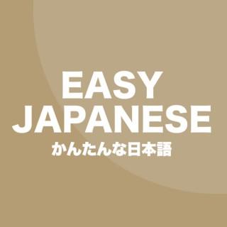 EASY JAPANESE / Japanese Podcast for beginners