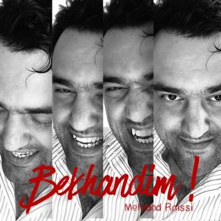 bekhandim