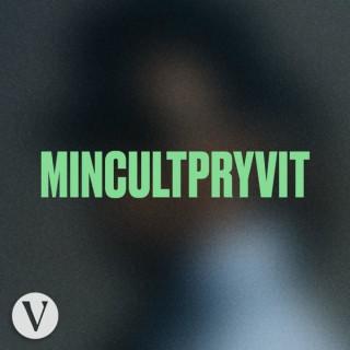 MINCULTPRYVIT