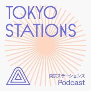 TOKYO STATIONS ????