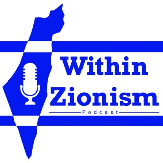 Within Zionism