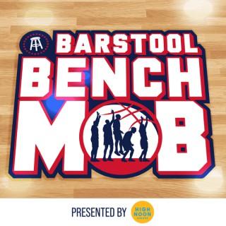 Barstool Bench Mob