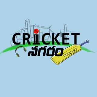 Cricket Nagaram - A Telugu Podcast