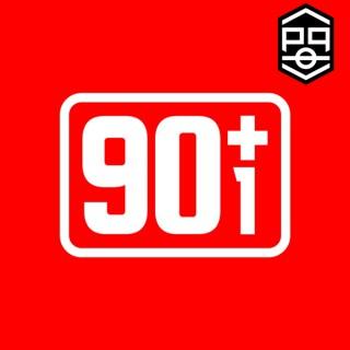 90+1 Podcast