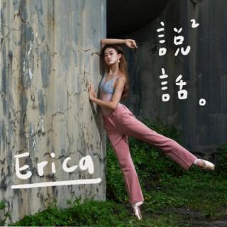Erica ????
