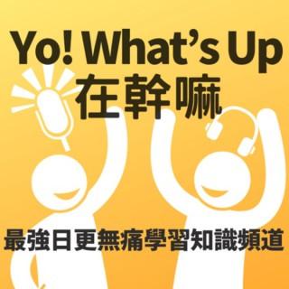 Yo! What's Up ??????????????????