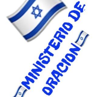 Oracion Estudios Biblicos Shalom Israel