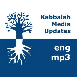 Kabbalah Media | mp3 #kab_eng